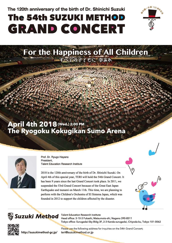 2018Grand Concert_頁面_1