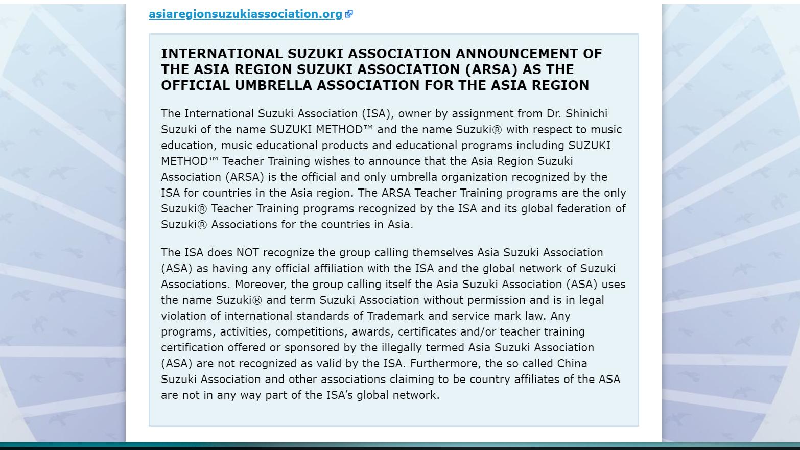 ISA announcement