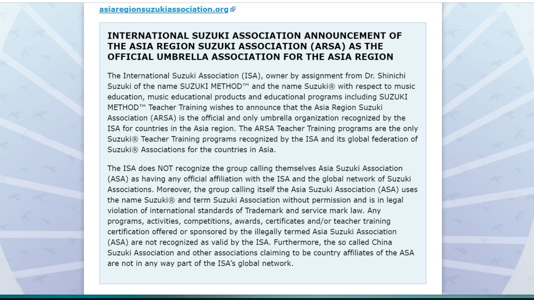 ISA announcement