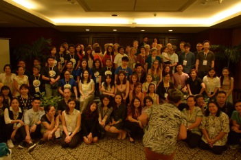 Teacher Conference 2016 in Bali