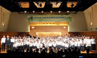 Graduate's Concert 2017