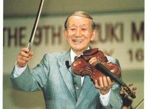 Suzuki Photo 3